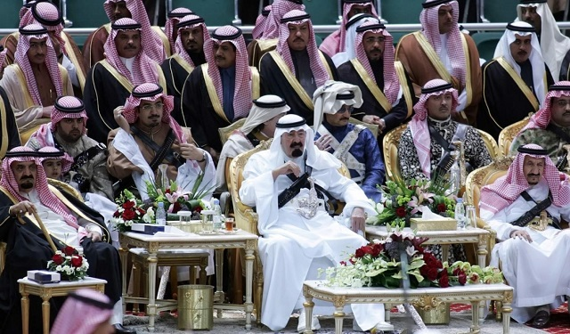 The House of Saud The Richest Royal in The World